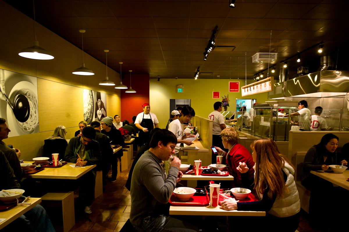 busy restaurant scene. I Busy Restaurant Scene