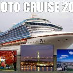 Book your photo cruise with me ASAP if you want to go! Prices are going up!
