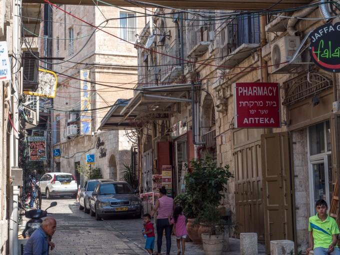 Old City Jerusalem Jewish Quarter