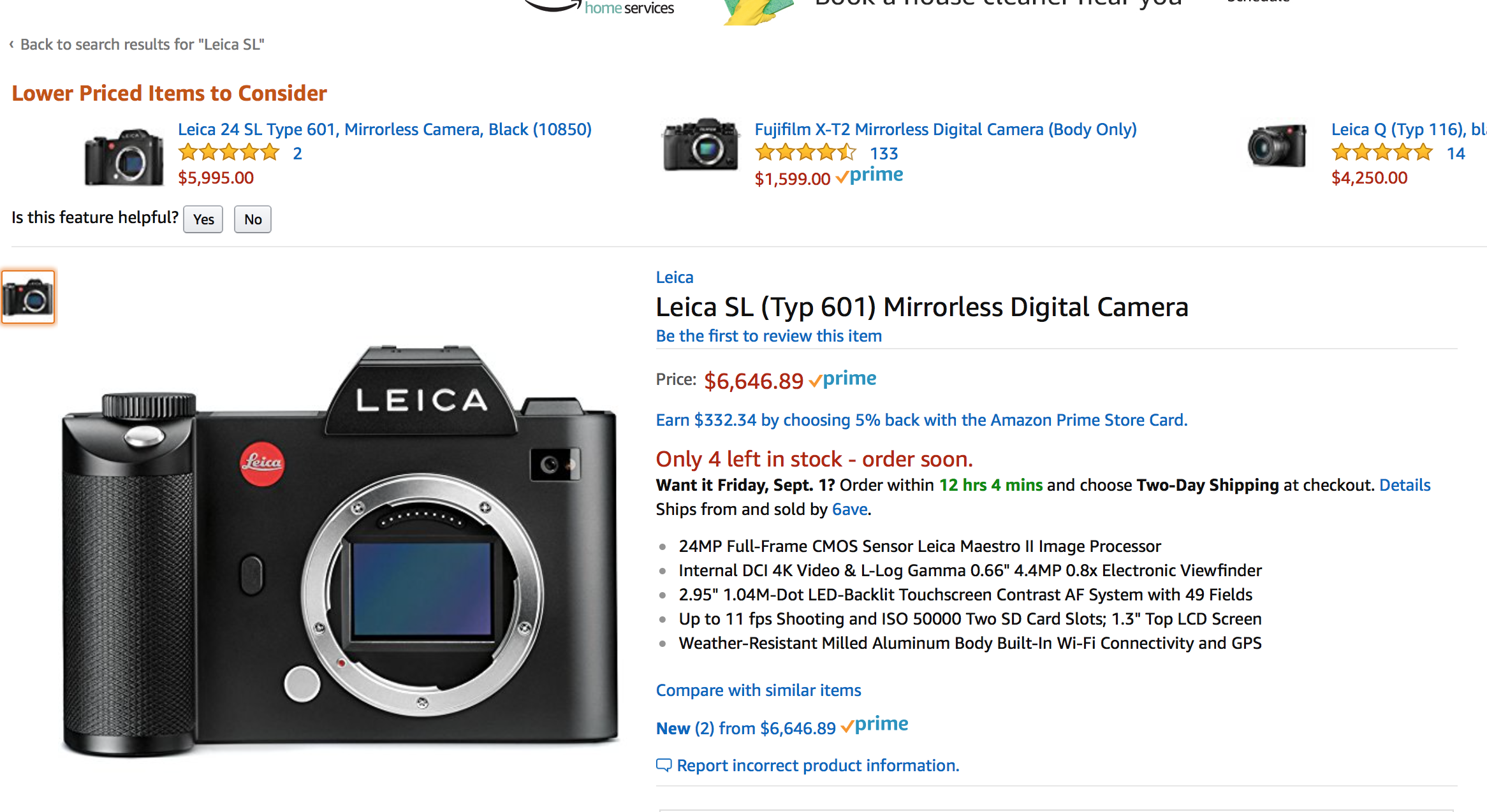 3497df41d52 DO NOT buy this Leica SL on Amazon! | Steve Huff Photo
